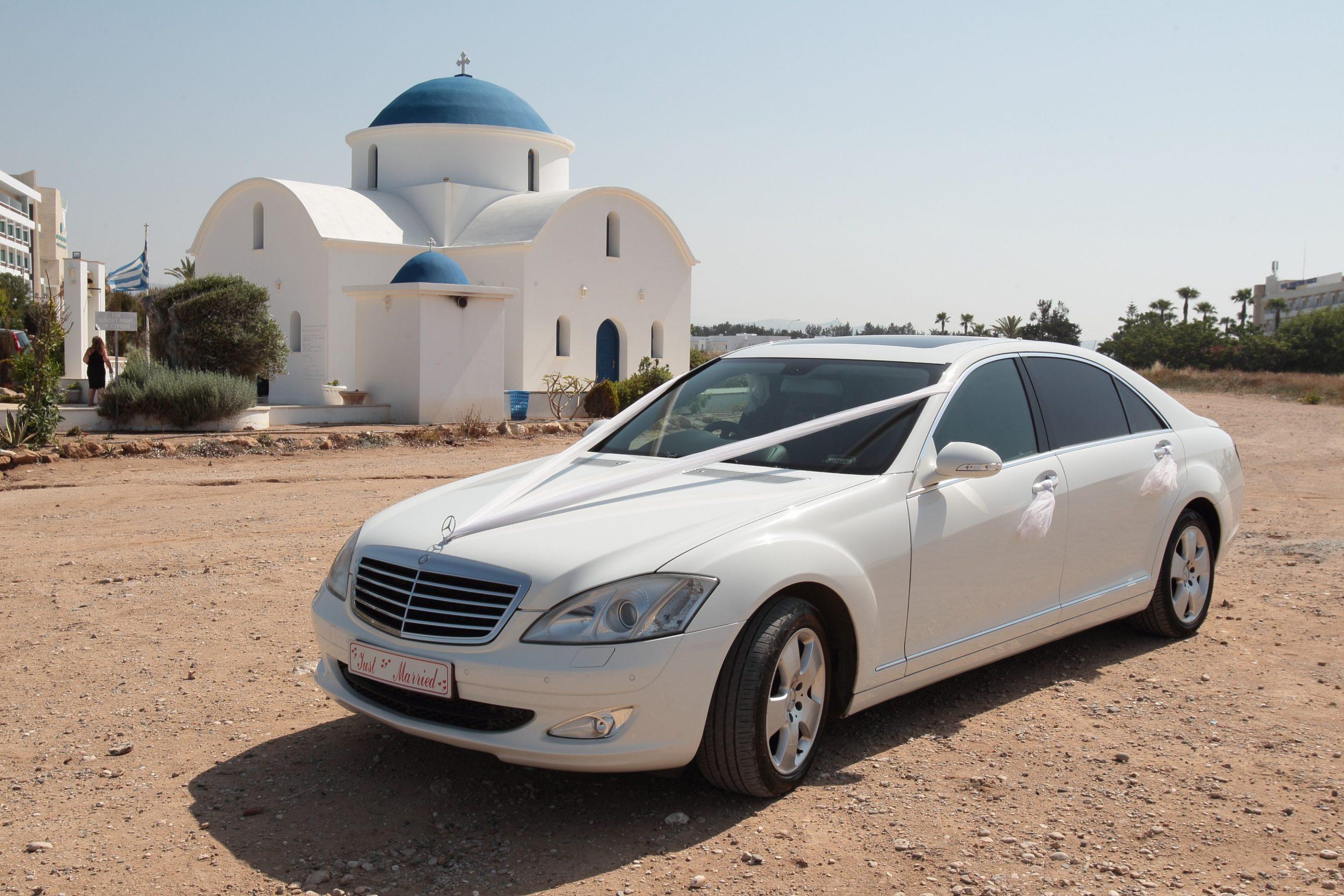 Mercedes Bridal car